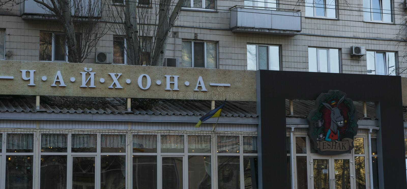 Restaurante Eshak fotos de archivo