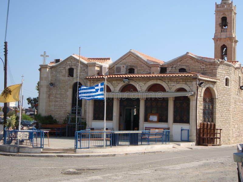 Restaurante griego foto de archivo libre de regalías