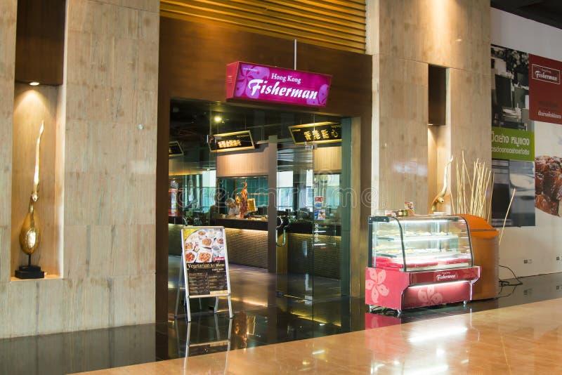 Restaurante Hong Kong Fisher en Tailandia imágenes de archivo libres de regalías