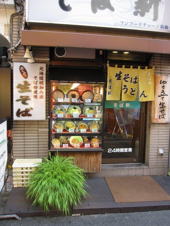 Restaurante japonês tradicional da loja de alimento da sopa de macarronete imagem de stock royalty free
