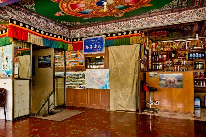 Restaurante tibetano, Labrang Lamasery imagen de archivo libre de regalías