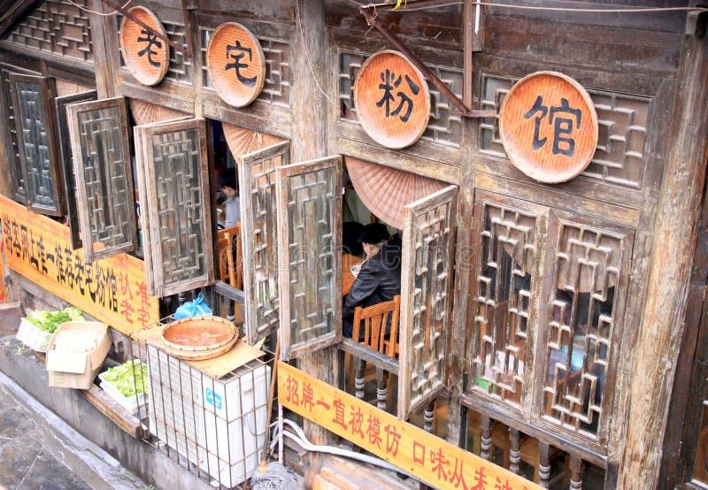 Restaurante tradicional chinês foto de stock