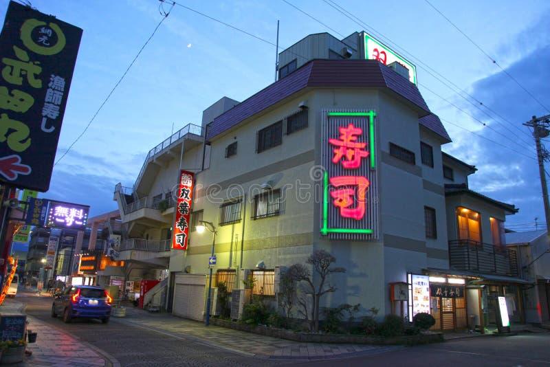 RESTAURANTES EM NUMAZU, JAPÃO imagens de stock royalty free