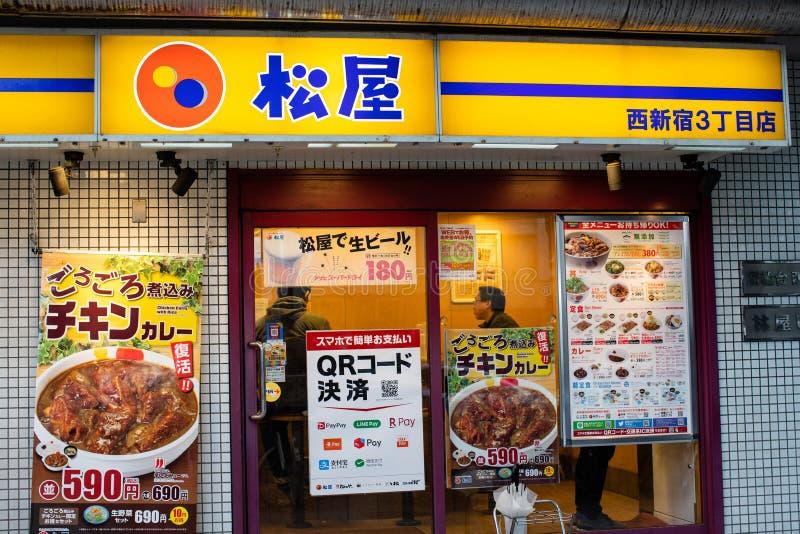 Restaurantmatsuya embleem Beroemd voor de goedkope kom van de rundvleesrijst - gyudon stock foto