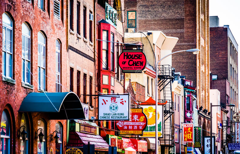 Restaurants in Chinatown, Philadelphia, Pennsylvania lizenzfreie stockfotografie