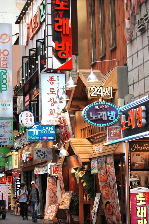 Restaurants in Seoul royalty free stock image