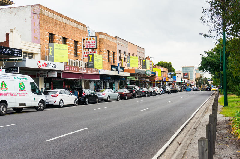 Restaurants and shops on Whitehorse Road, Box Hill royalty free stock photo