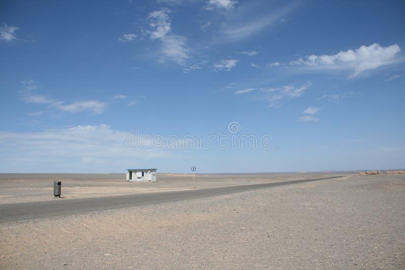 Download Restroom Im Gobi-Wüste Dunhuang-Porzellan Stockbild - Bild von straße, pfad: 27734891
