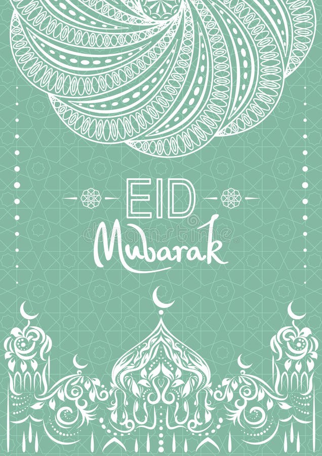 Resuma la tarjeta de felicitación adornada para el festival de comunidad musulmán stock de ilustración