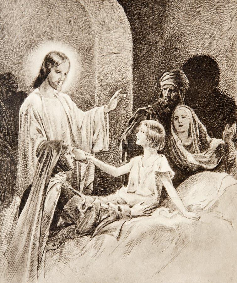 The Resurrection of the Daughter of Jairus stock photos