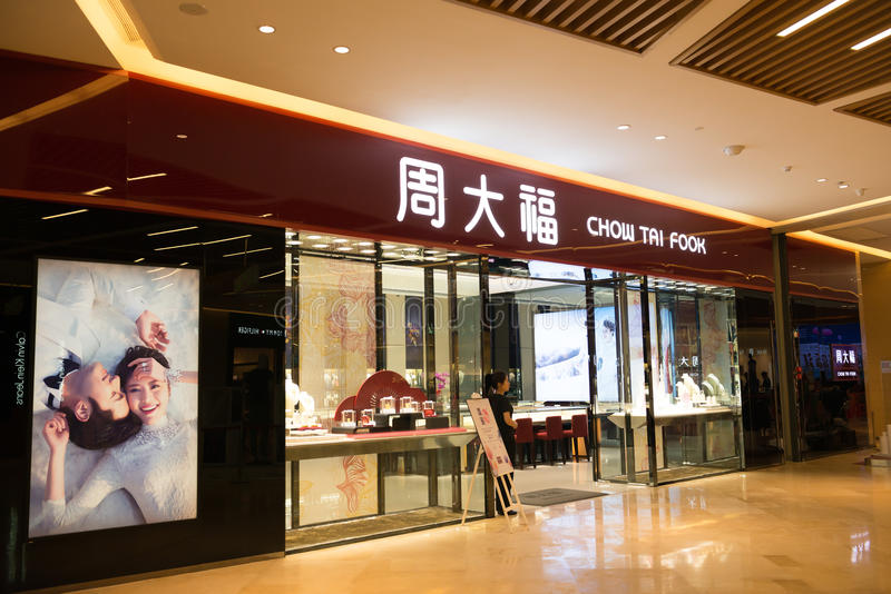 Retailer of chow tai fook with no visitor in a big shopping mall. ZHONGSHAN GUANGDONG CHINA-April 30, 2016:retailer of chow tai fook with no visitor in a big stock image