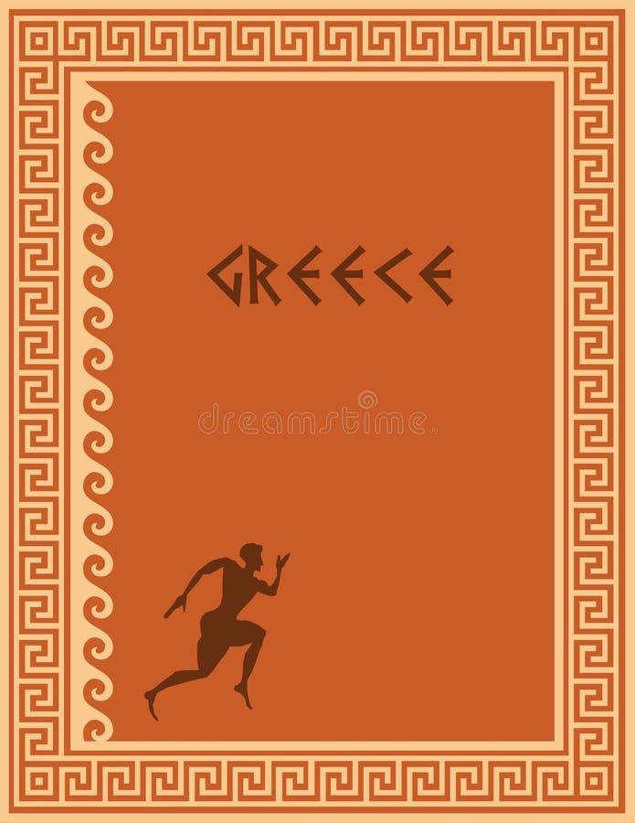 Reticolo di disegno della Grecia royalty illustrazione gratis