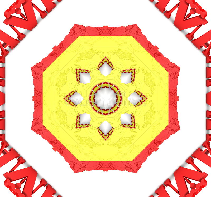 Reticolo etnico Progettazione astratta del tessuto illustrazione vettoriale