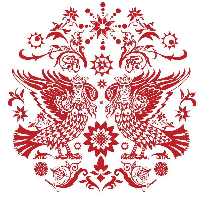 Reticolo tradizionale dello slavic illustrazione di stock