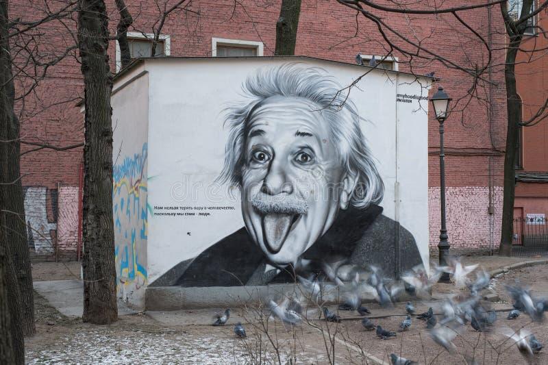 Retrato de Albert Einstein imagen de archivo