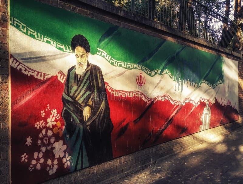 Retrato de Ayatollah Khomeini imagen de archivo