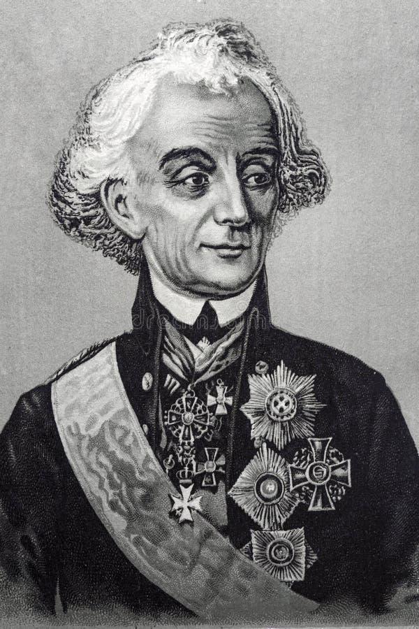 Retrato de comandante ruso Alexander Vasilyevich Suvorov fotografía de archivo libre de regalías