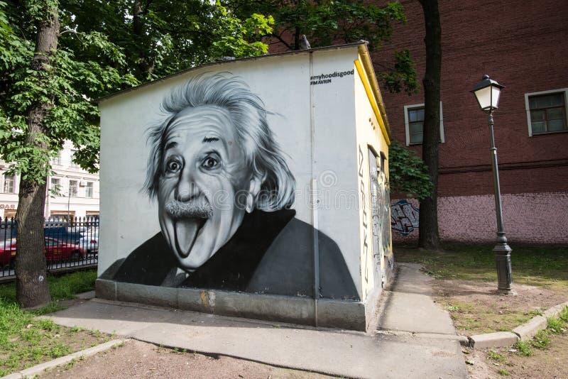 Retrato de la pintada de Albert Einstein foto de archivo