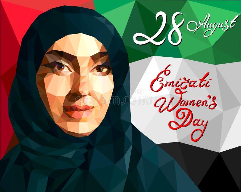 Retrato de un hijab que lleva de la mujer árabe ilustración del vector