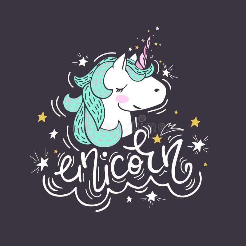 Retrato de un unicornio ilustración del vector
