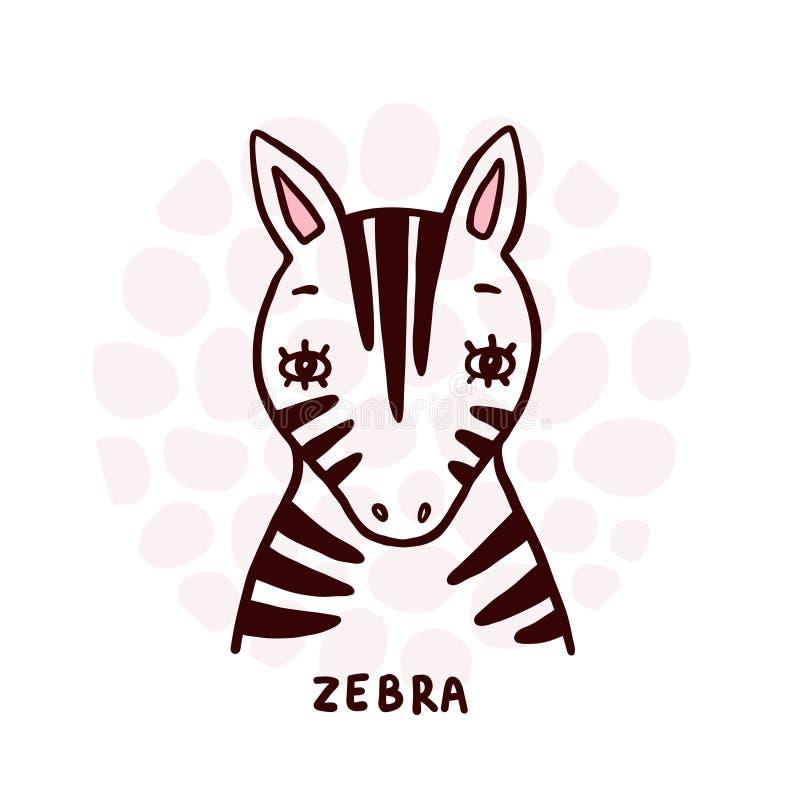 Retrato de Zebra Cuta ilustração do vetor