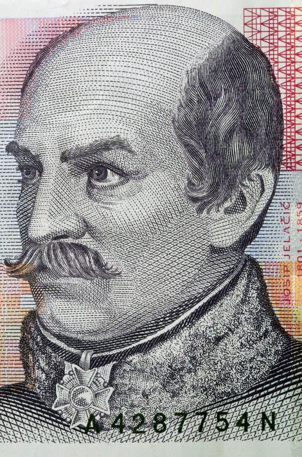 Retrato del billete de banco del croata del kuna 20 imagen de archivo