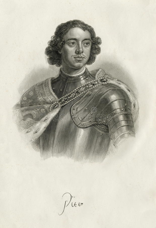 Retrato do imperador Peter do russo mim Romanov fotos de stock royalty free