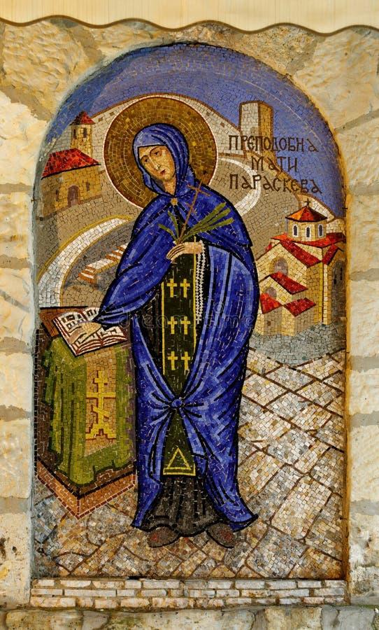 Retrato do mosaico de Sveta Petka da igreja ortodoxa foto de stock royalty free