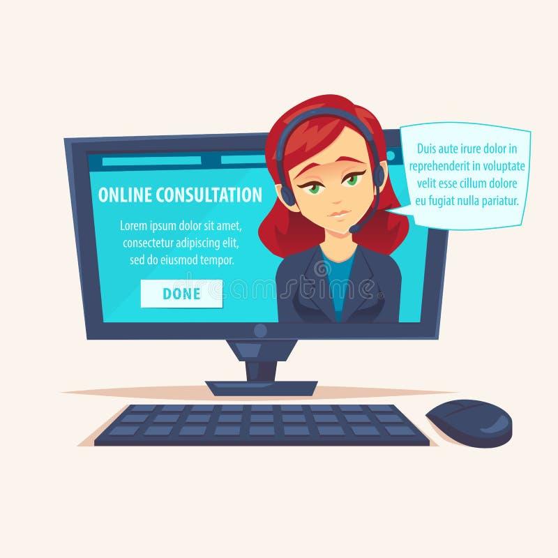 Retrato do portátil fêmea de sorriso feliz do olhar do operador do telefone do apoio ao cliente da mulher para fora Nova tecnolog ilustração stock