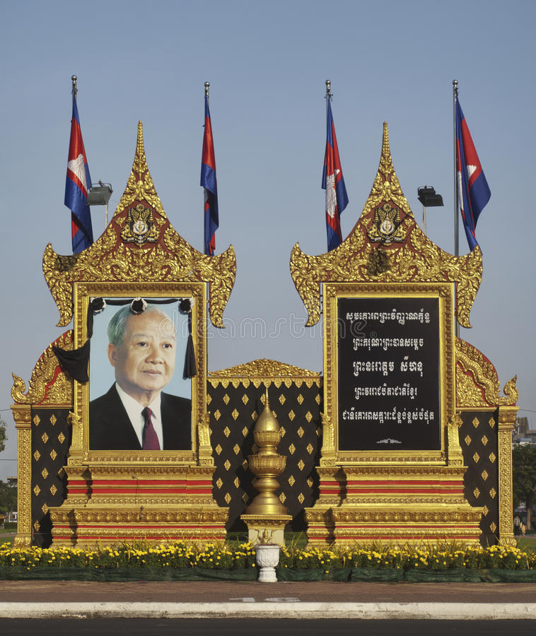 Retrato Memorável Do Rei Sihanouk Em Phnom Phen Fotografia Editorial