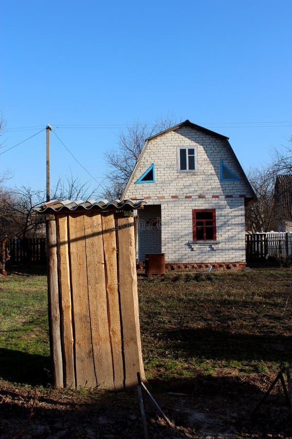 Retrete rural foto de archivo libre de regalías