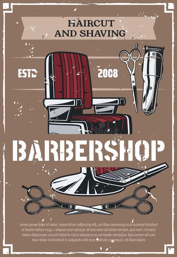 Retro affisch för frisersalongsalonghår och för skäggrakning royaltyfri illustrationer