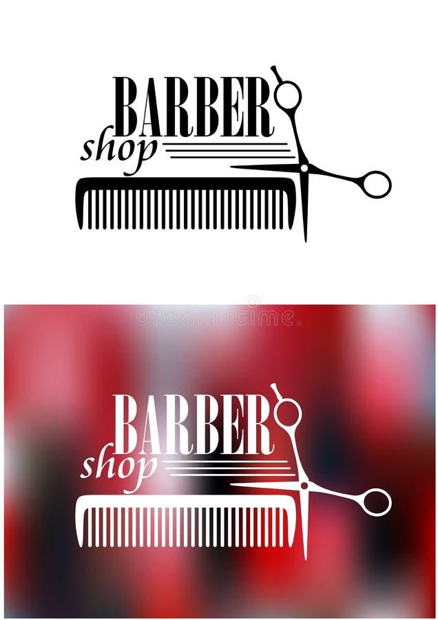 Retro barber shop icon royalty free illustration