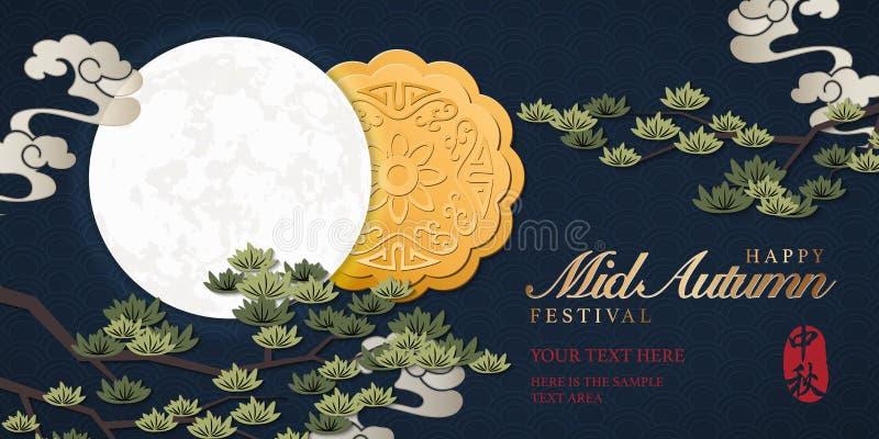 Retro cakes van de het festivalvolle maan van de stijl Chinese Medio Herfst bewegen wolk en pijnboomboom spiraalsgewijs Vertaling vector illustratie