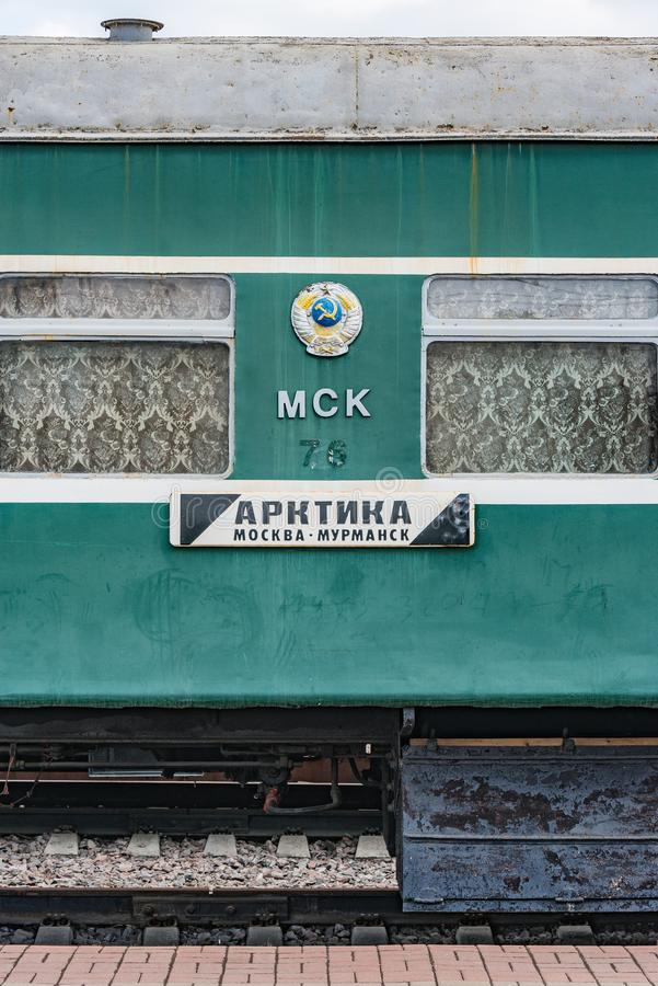 Retro carriage of Arctic train from Moscow to Murmansk royalty free stock photography