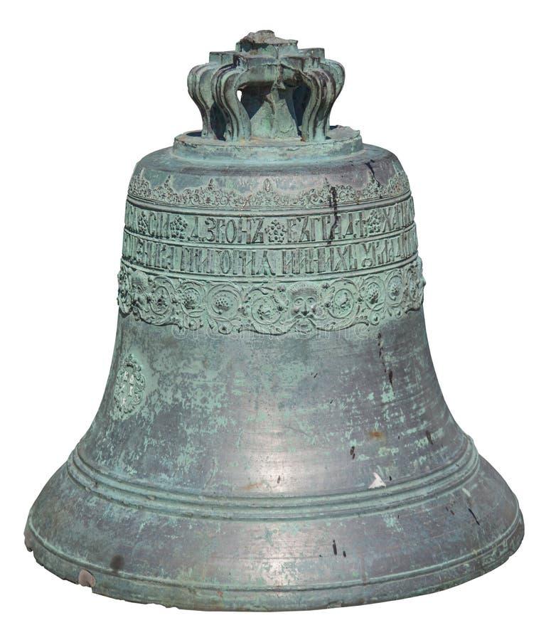 Retro dzwon odizolowywający obrazy stock