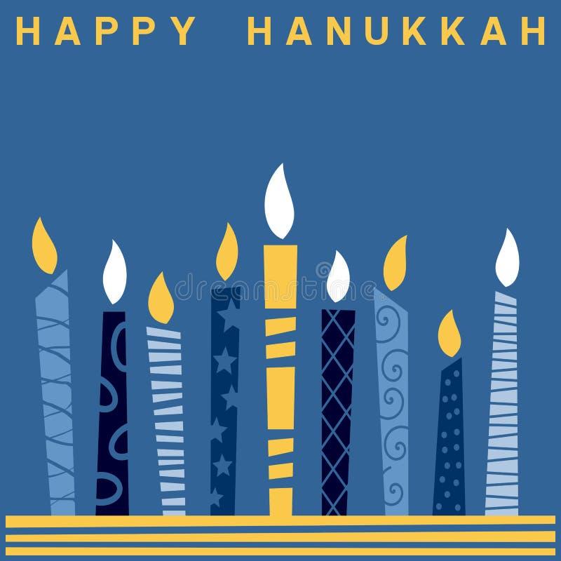 Retro- glückliche Hanukkah-Karte [2] stock abbildung