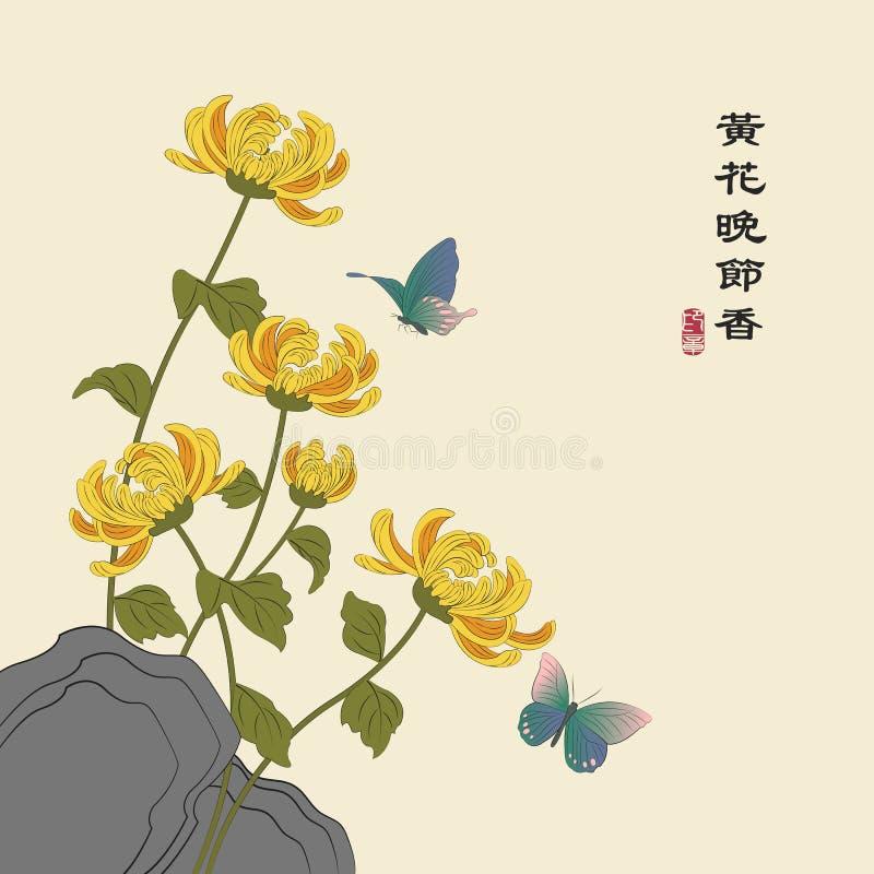 Retro kleurrijke Chinese bloem van de de chrysantenbloesem van de stijl vectorillustratie elegante gele naast rots en vlinder het vector illustratie