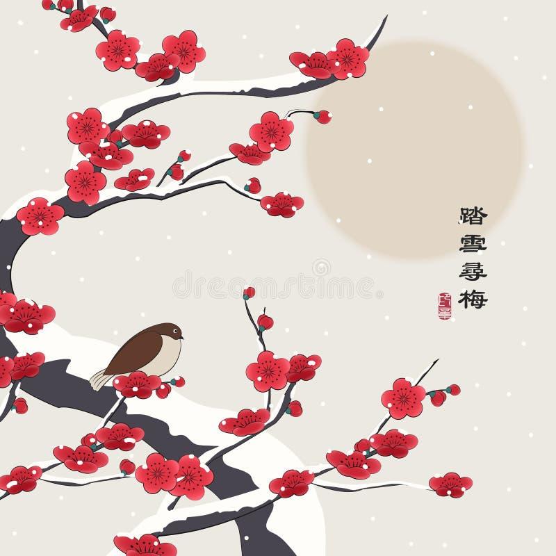 Retro kleurrijke Chinese stijl vectorillustratie weinig vogel die zich op een boom van de pruimbloem in de winter bevinden royalty-vrije illustratie