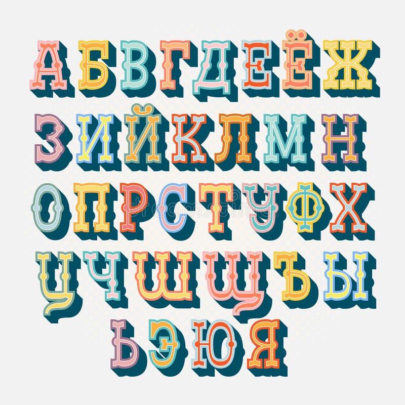 Retro- kyrillische Hand gezeichnetes Alphabet vektor abbildung