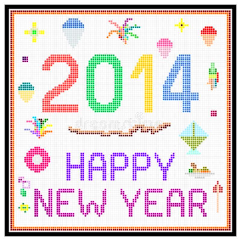 Retro messaggio LCD del nuovo anno 2014 royalty illustrazione gratis
