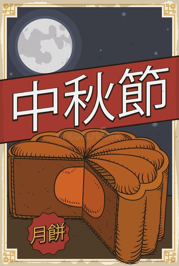 Retro plakat z Tradycyjnym i Wyśmienicie Mooncake dla jesień festiwalu, Wektorowa ilustracja ilustracji