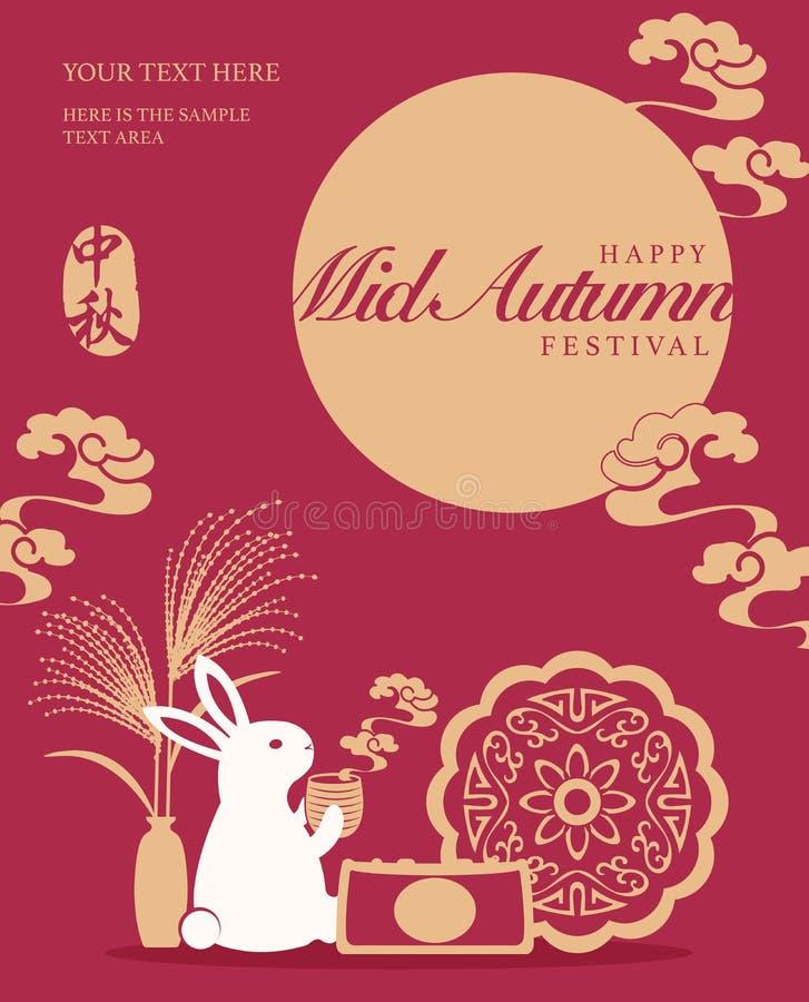 Retro style Chinese Mid Autumn festival cute rabbit sitting drinking hot tea and enjoying the beautiful full moon. Translation for. Chinese word : Mid Autumn stock illustration