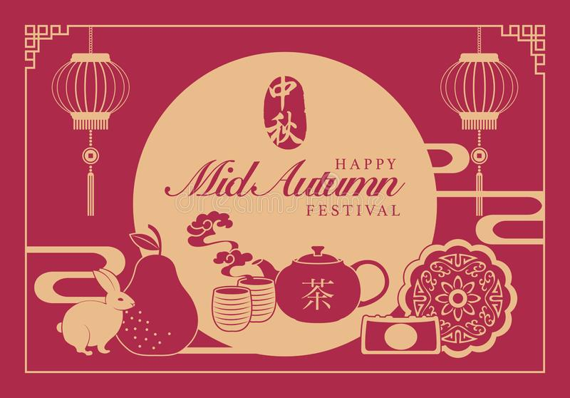 Retro style Chinese Mid Autumn festival food full moon cakes hot tea pomelo and rabbits. Translation for Chinese word : Mid Autumn.  royalty free illustration