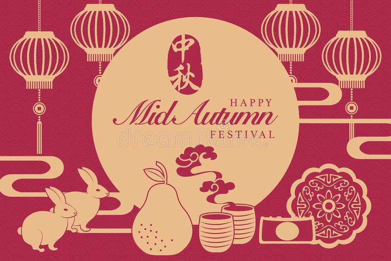 Retro style Chinese Mid Autumn festival food full moon cakes tea pomelo and rabbits. Translation for Chinese word : Mid Autumn.  royalty free illustration
