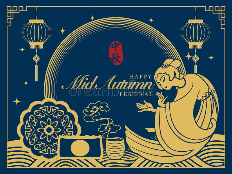 Retro style Chinese Mid Autumn festival full moon cakes lantern hot tea and beautiful woman Chang E from a legend. Translation for. Chinese word : Mid Autumn stock illustration