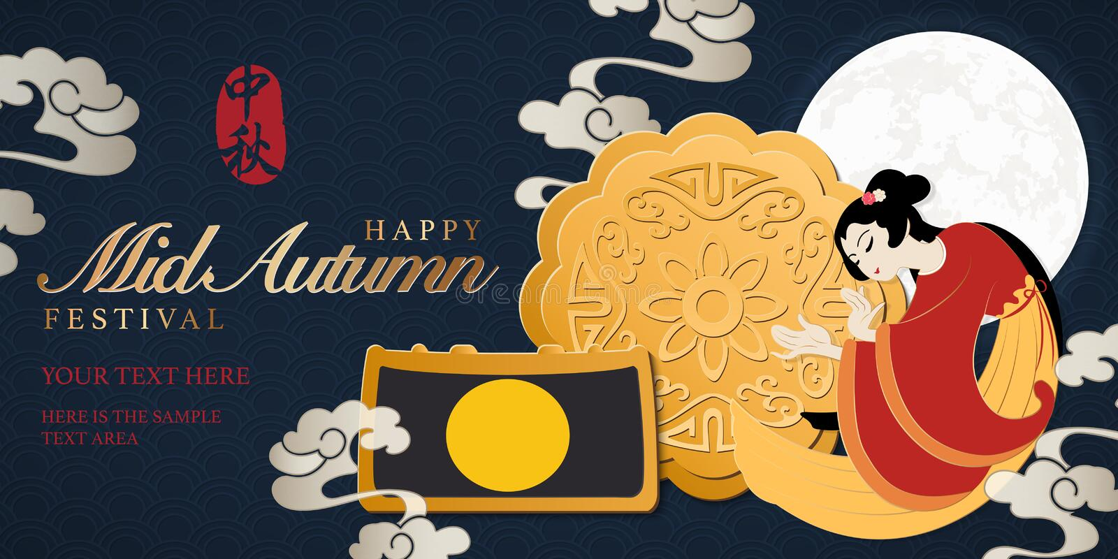 Retro style Chinese Mid Autumn festival full moon cakes spiral cloud and beautiful woman Chang E from a legend. Translation for royalty free illustration