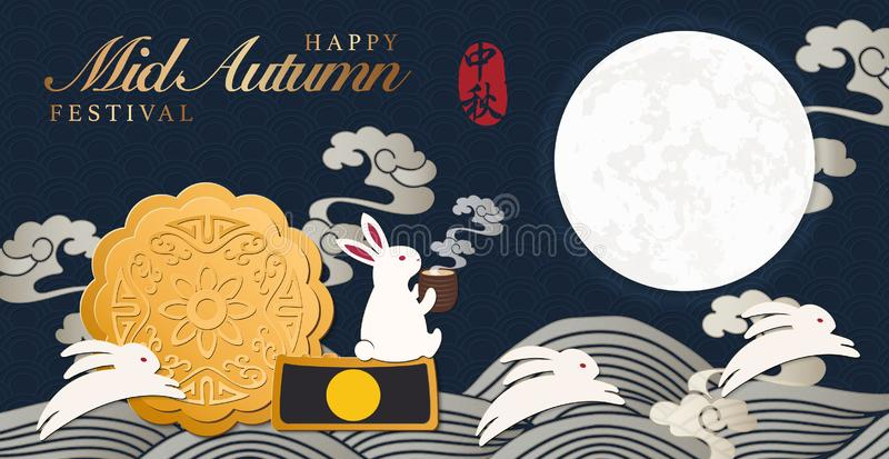Retro style Chinese Mid Autumn festival full moon cakes spiral cloud wave and rabbit drinking hot tea enjoying the moon. Translation for Chinese word : Mid royalty free illustration