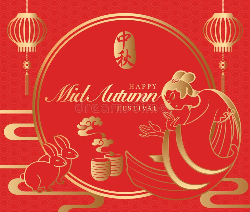 Retro style Chinese Mid Autumn festival full moon lantern rabbit and beautiful woman Chang E from a legend. Translation for. Chinese word : Mid Autumn royalty free illustration