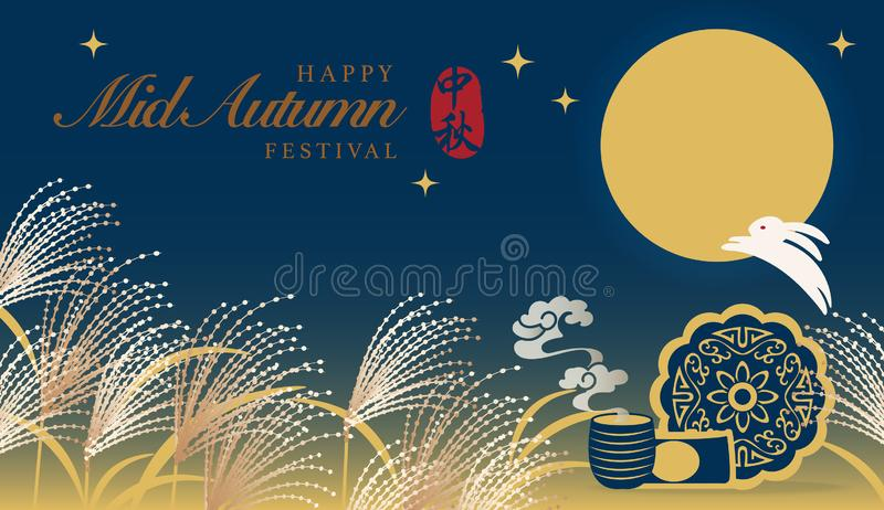 Retro style Chinese Mid Autumn festival full moon night rabbit silver grass and traditional food moon cakes hot tea. Translation stock illustration